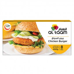 Al Taam Chicken Burger 400 g
