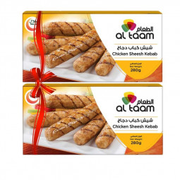 Al Taam Chicken Sheesh kabab 280g Dual Pack