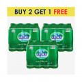 Al Ain Water 500ml (24P) BUY 2 GET 1 FREE