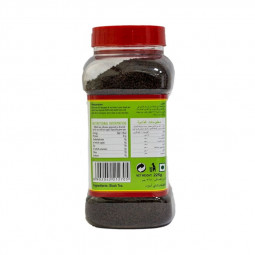 AVT Premium Tea Powder Jar 225g